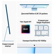 Моноблок Apple iMac 24 (Z12Q000BV)