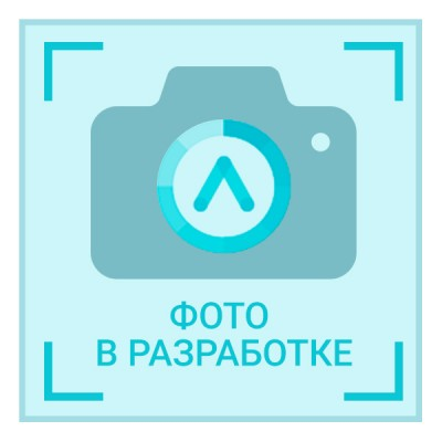 Аналоговый копир Canon FC 204