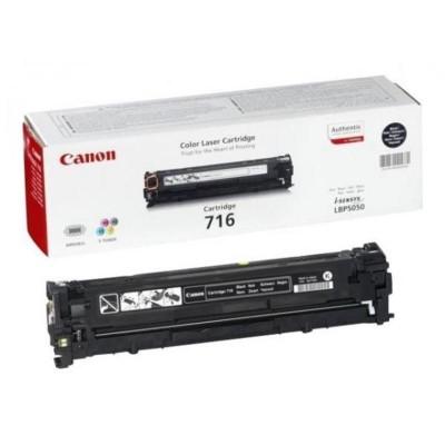Картридж Canon 716Bk