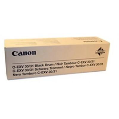 Барабан Canon C-EXV31 Color Drum