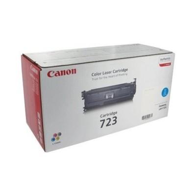 Картридж Canon 723C