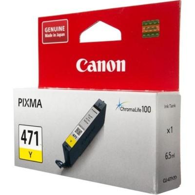 Струйный картридж Canon CLI-471Y