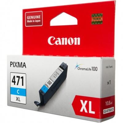 Струйный картридж Canon CLI-471C XL