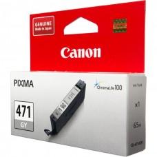 Струйный картридж Canon CLI-471GY