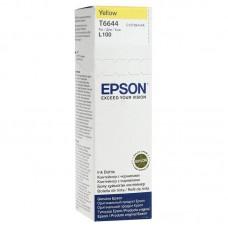 Струйный картридж Epson C13T66444A