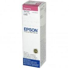 Струйный картридж Epson C13T67334A
