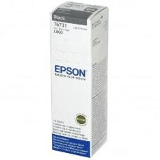 Струйный картридж Epson C13T67314A