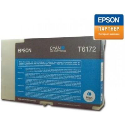 Струйный картридж Epson C13T617200