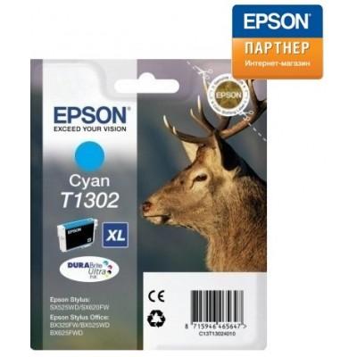 Струйный картридж Epson C13T13024010
