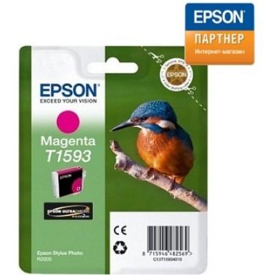 Струйный картридж Epson C13T15934010