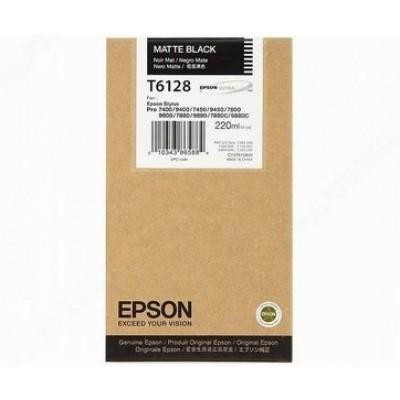 Струйный картридж Epson C13T612800