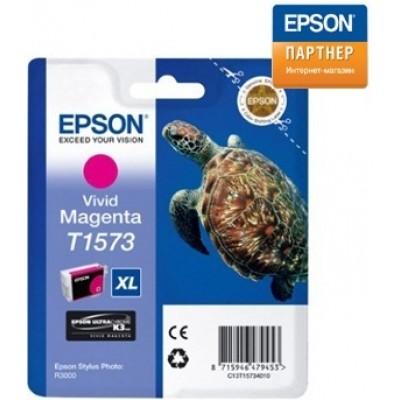 Струйный картридж Epson C13T15734010