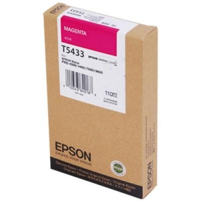 Струйный картридж Epson C13T543300