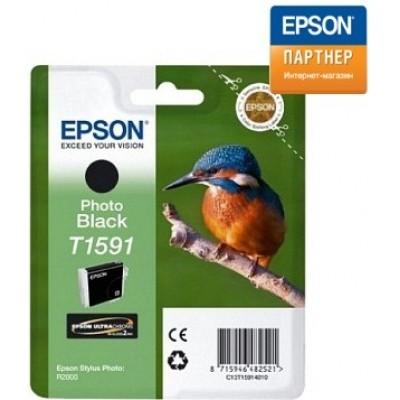 Струйный картридж Epson C13T15914010