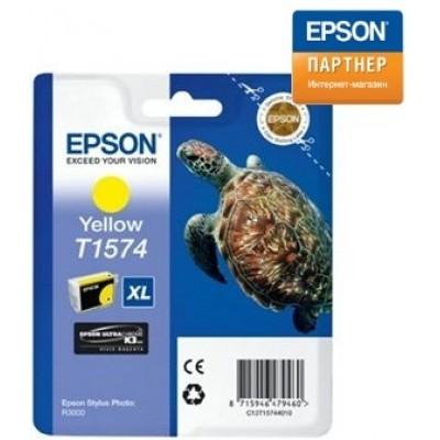 Струйный картридж Epson C13T15744010