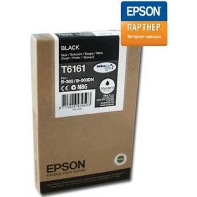 Струйный картридж Epson C13T616100