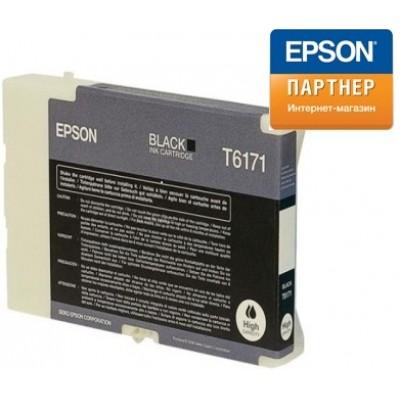 Струйный картридж Epson C13T617100