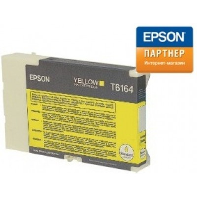 Струйный картридж Epson C13T616400