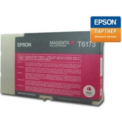 Струйный картридж Epson C13T617300