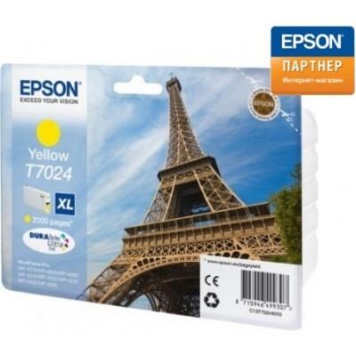 Струйный картридж Epson C13T70244010