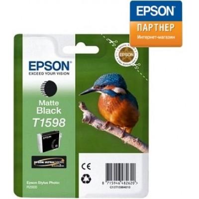 Струйный картридж Epson C13T15984010