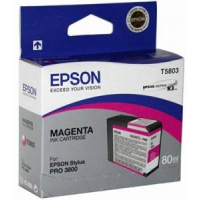 Струйный картридж Epson C13T580A00
