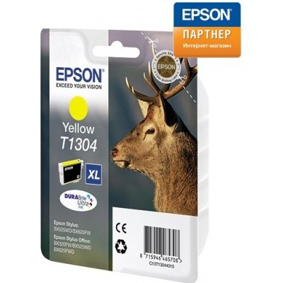 Струйный картридж Epson C13T13044010