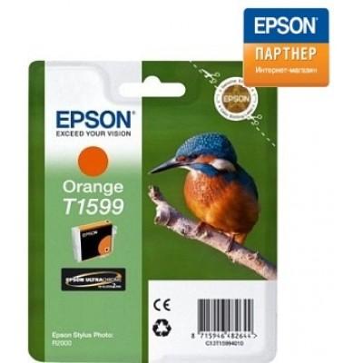 Струйный картридж Epson C13T15994010
