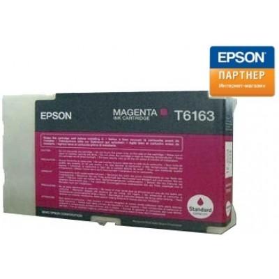 Струйный картридж Epson C13T616300