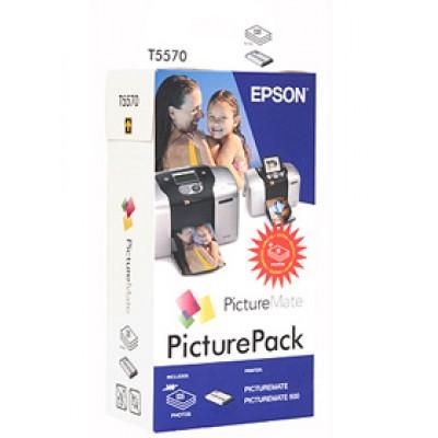 Набор расходников Epson C13T557040