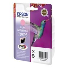 Струйный картридж Epson C13T08064010