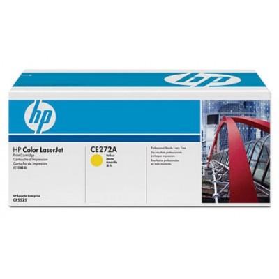 Картридж HP CE272A (650a)