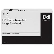 Комплект переноса HP C9734B