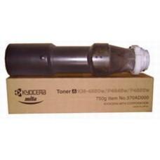 Тонер-картридж Kyocera KM-4850W