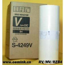 Мастер-пленка RISO Master S-4249 (B4)