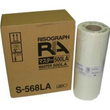 Мастер-пленка RISO Master S-568 LA (A4)