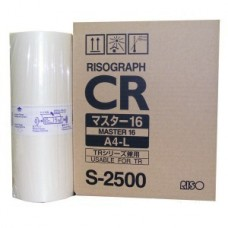 Мастер-пленка RISO Master S-2500 (A4)