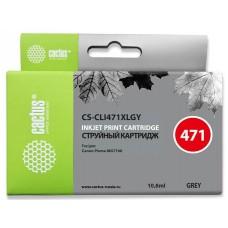 Картридж Cactus CS-CLI471XLGY
