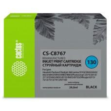 Картридж Cactus CS-C8767 (№130)