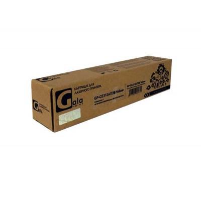 Картридж Galaprint GP-CE312A/729