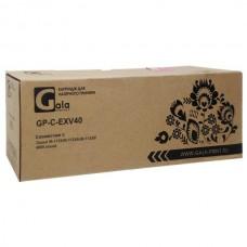 Картридж Galaprint GP-C-EXV40