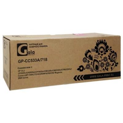 Картридж Galaprint GP-CC533A/718