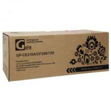 Картридж Galaprint GP-CE310A/CF350/729