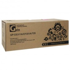 Картридж Galaprint GP-CE311A/CF351A/729