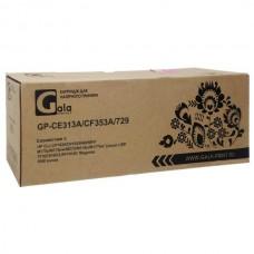 Картридж Galaprint GP-CE313A/CF353A/729