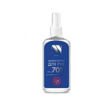 Антибактериальный спрей для рук NV-Office, спиртовой 70%, 125 мл