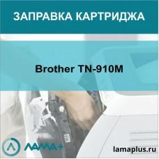 Заправка картриджа Brother TN-910M