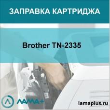 Заправка картриджа Brother TN-2335