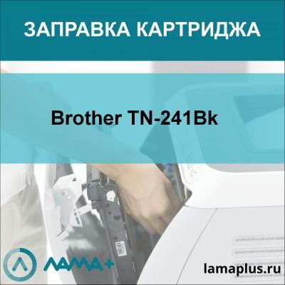 Заправка картриджа Brother TN-241Bk