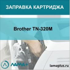 Заправка картриджа Brother TN-320M